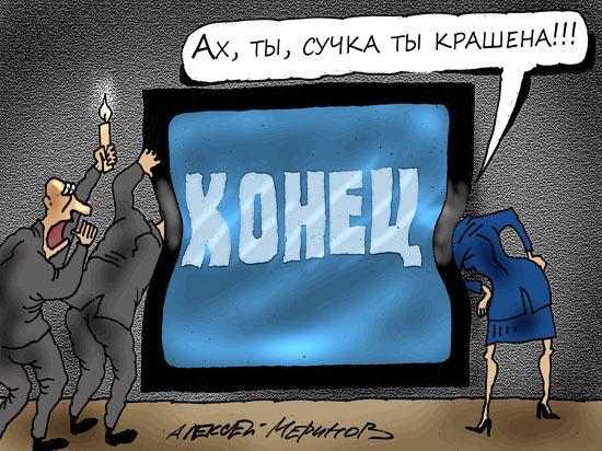 Кому мстит депутат Поклонская: режиссеру Учителю или балерине Кшесинской