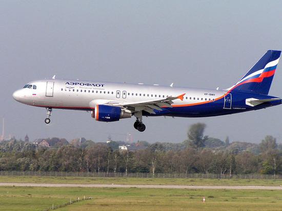 «Аэрофлот» продолжает борьбу против своих сотрудников