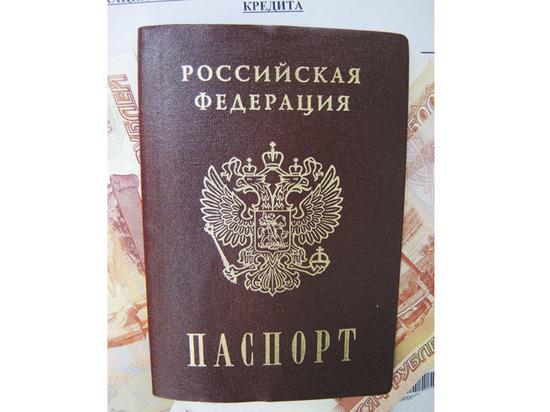 Новый закон не лишит питерских террористов российского паспорта