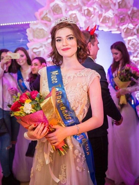Первой красавицей Таврической академии признали журналистку