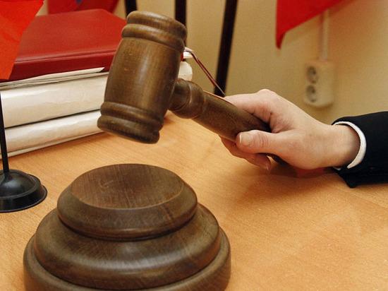 Гаагский суд счел ущемление прав крымских татар доказанным лишь частично