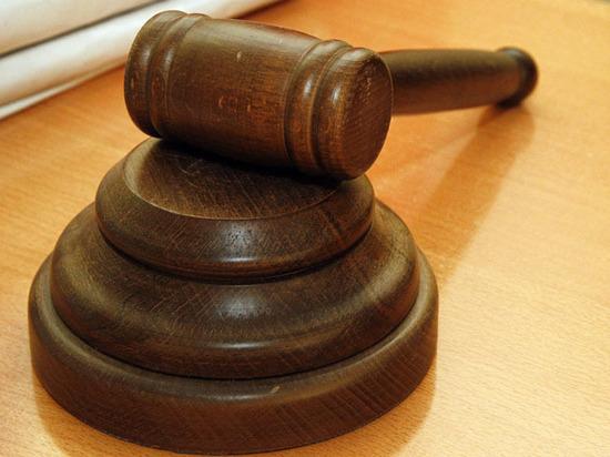 Гаагский суд огласил промежуточное решение по иску Украины против России