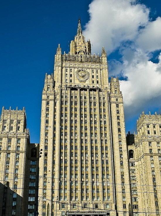 Российский МИД прокомментировал первое решение суда ООН по иску Украины