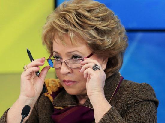Матвиенко дала согласие  скритикой вадрес Сафронкова