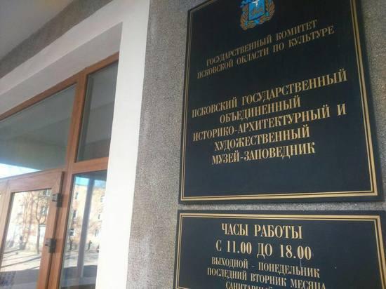 140 напастей Псковского музея, или Кошмарный сон младшего научного сотрудника