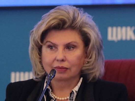 Омбудсмен назвала сообщения озадержании геев вЧечне «ложным доносом»