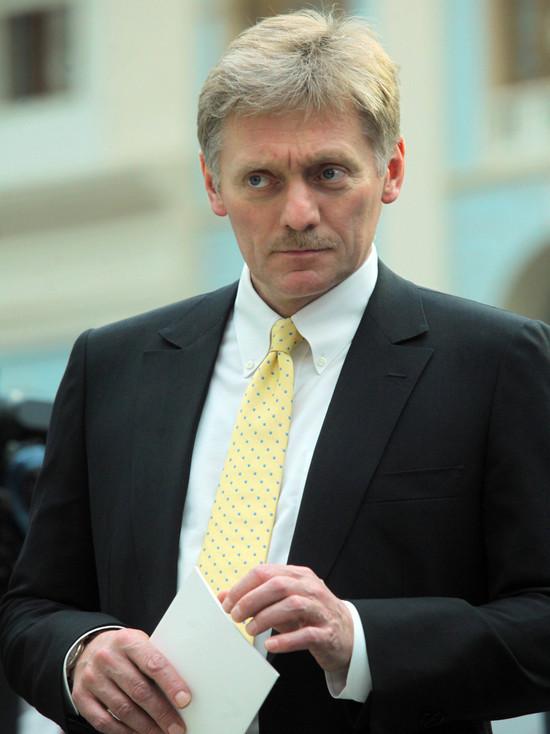 Песков ответил Международному суду ООН о притеснениях жителей Крыма