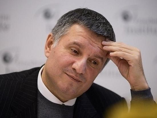 Аваков осудил солиста