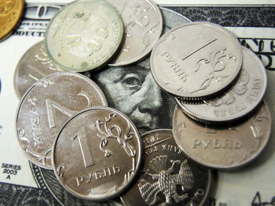 Курс рубля: доллар упал до двухлетнего минимума