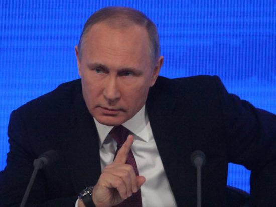 Путин предложил не рекламировать борьбу с коррупцией, опасаясь революции