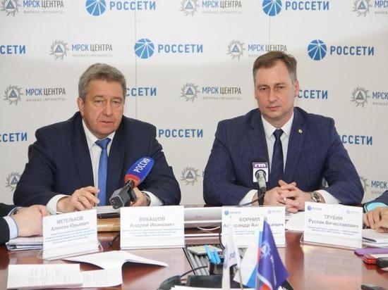 Ярославские энергетики успешно прошли осенне-зимний период
