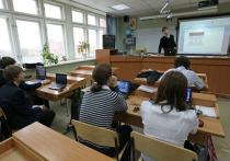 Новая жизнь требует от директоров школ новых управленческих решений