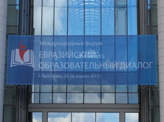 «Ростелеком» в Ярославле представил платформу информационно-библиотечных центров