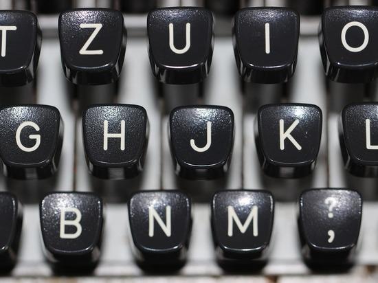 Украинцам предложили перейти на латинский алфавит