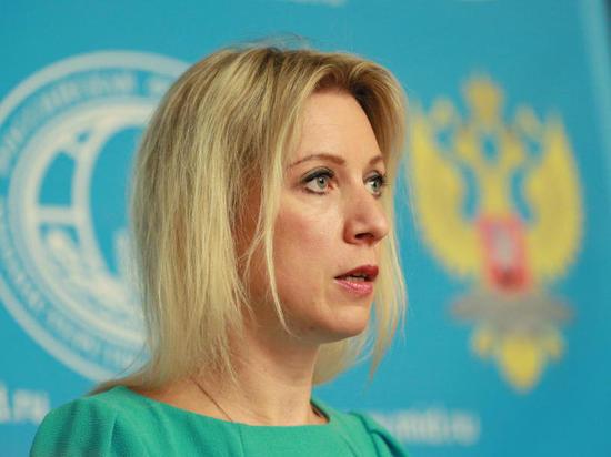 Захарова назвала удар США по Сирии неприемлемым и бессмысленным