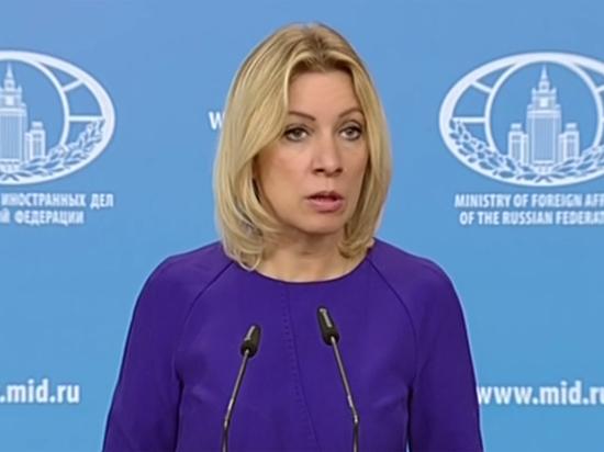 """Захарова осадила американскую журналистку за слова о  российском """"режиме"""""""