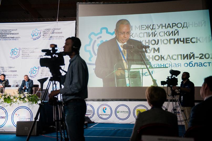 В Астрахани прошел II Международный форум «Технокаспий-2017»