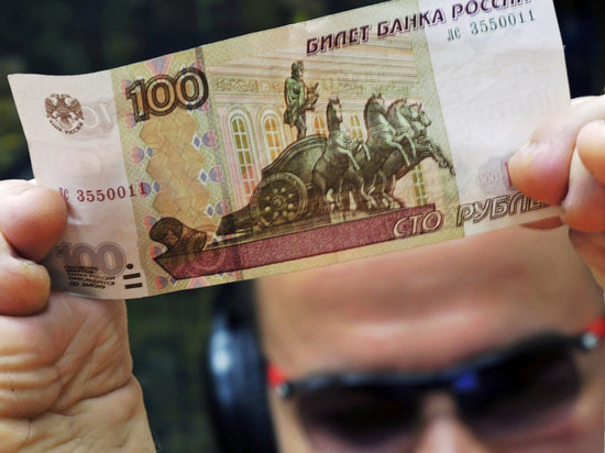 ВЦИОМ выяснил, что большинство россиян работает не из-за денег