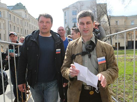 Акция «Надоел» в Москве прошла удивительным образом