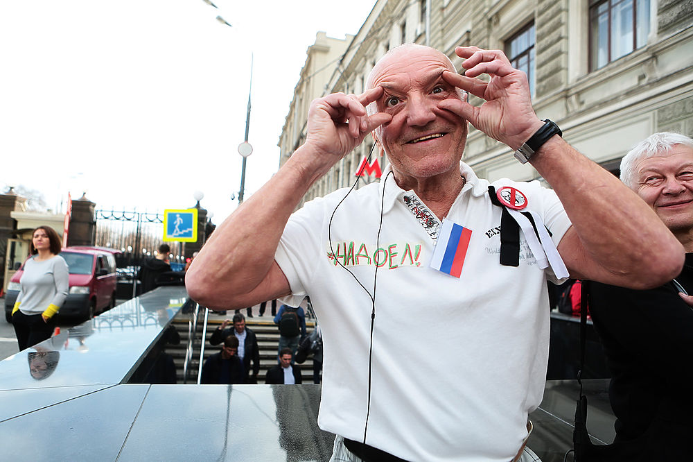 """29 апреля в Москве в несанкционированной акции """"Надоел"""" приняли участие около 250 человек. Мероприятие прошло без задержаний и нарушений общественного порядка"""