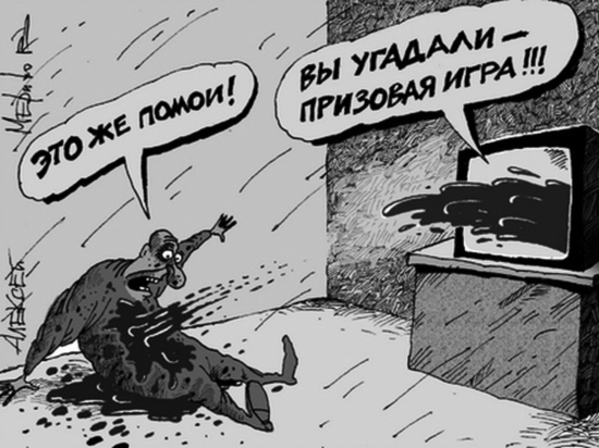 Астраханскую землю заражает ртуть