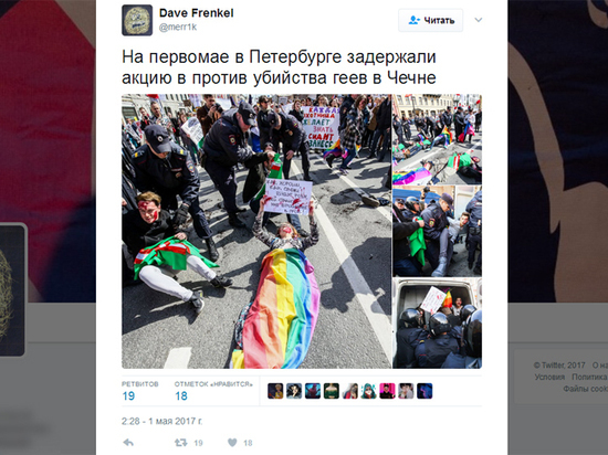 """В Петербурге задержали """"убитых"""" геев, скандировавших """"Кадырова в Гаагу"""""""