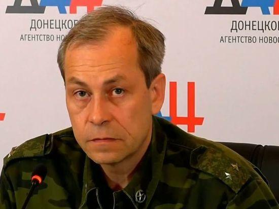 В ДНР рассказали о желании украинских силовиков побрататься с ополченцами