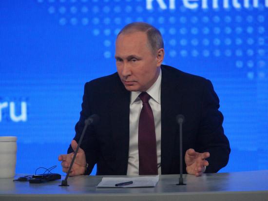 64% граждан России поддержали переизбрание В.Путина напост президента— Опрос