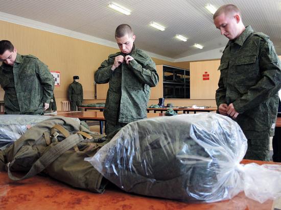 Сенаторы предложили призывать в армию по электронной почте