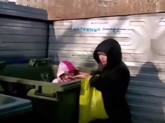 Новосибирские подростки сняли на видео «мамашу», выбросившую дочь на помойку