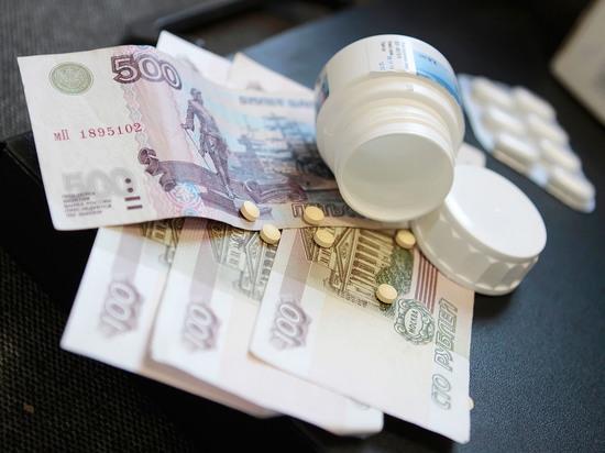 Бесплатные лекарства для всех россиян отложили на 2019 год