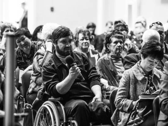 В Астрахани прошел открытый форум, посвященный защите прав инвалидов