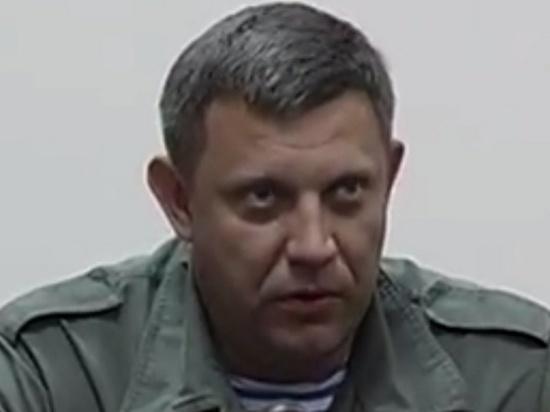 Две бомбы взорваны перед проездом кортежа главы ДНР Захарченко