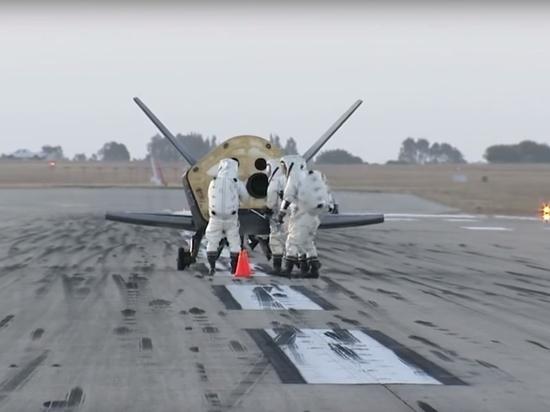 718 дней в космосе: секретная миссия американского военного самолета завершена