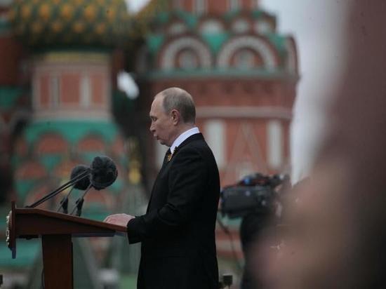Путин на Параде Победы: