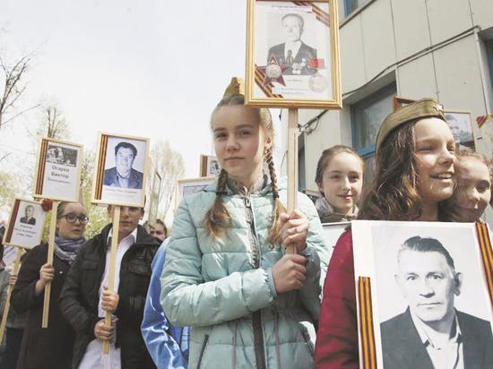 Московские школьники приняли участие в акции «Бессмертный полк»