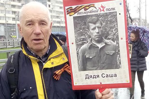 У каждого свой герой: как «Бессмертный полк» прошел по Москве