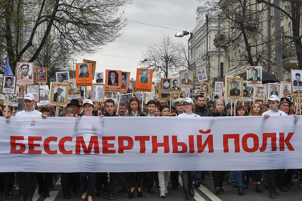 """""""Бессмертный полк"""" в Казани"""