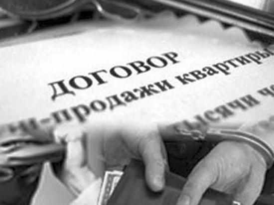 Покупая квартиру в Бишкеке можно остаться без жилья и без денег