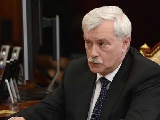 ВПетербурге некоторые незнают Таню Савичеву— Губернатор Полтавченко