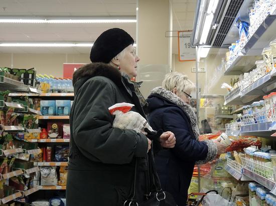 Минфин поддержал введение продуктовых карточек для малоимущих