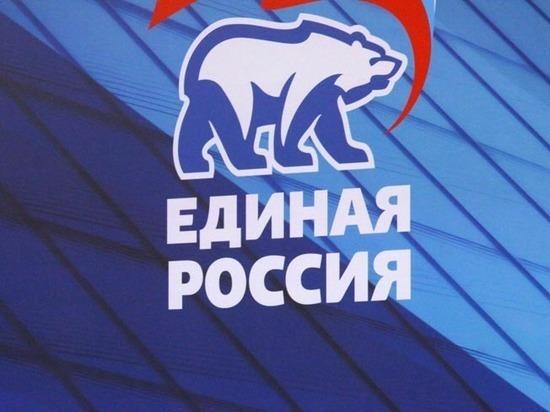 «Единая Россия» парадоксально отчиталась о выполнении своей программы