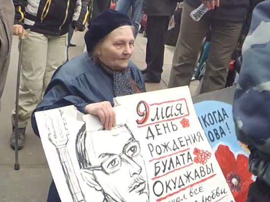 «Жидомасонская провокация»: сторонники Путина ополчились 9 мая на пожилую художницу