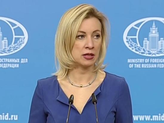 Захарова о визите Лаврова в Вашингтон: американские СМИ пребывают в агонии