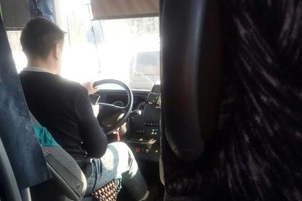Водители автобусов придумали рискованное телефонное развлечение