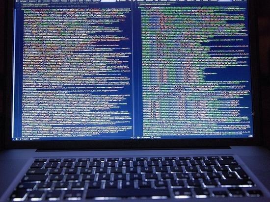 СМИ: российские хакеры атаковали американские выборы еще в 2007 году