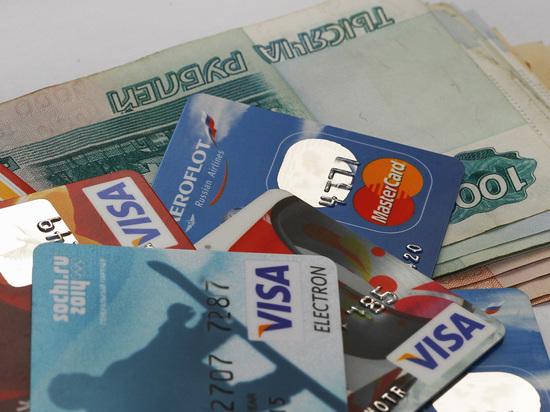 При досрочном погашении кредита станут возвращать страховку