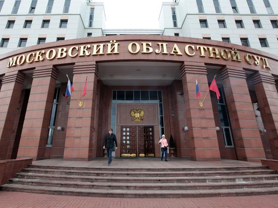 Показания активиста SERB Петрунько нашлись в «деле 26 марта»