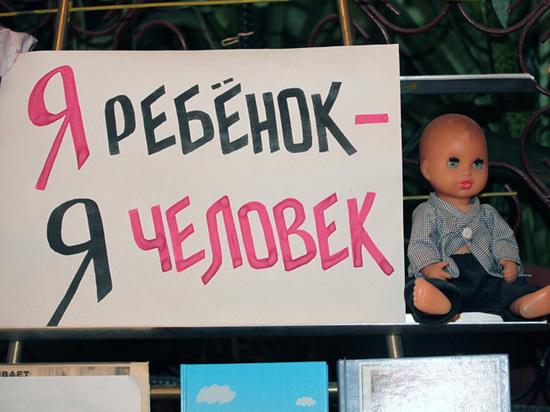Депутаты хотят запретить опеку над детьми посторонним людям