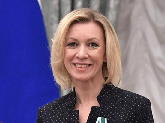 Захарова отшутилась на вопрос о плате за встречу Лаврова с Трампом